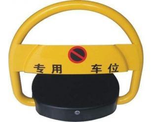 标准实用型(U型)遥控车位锁