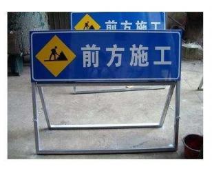 消防建筑标识牌