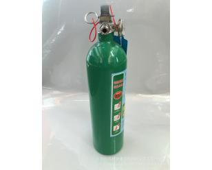 2L水基型灭火器(绿瓶