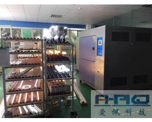 深圳两箱式温度冲击箱|惠州三箱式温度冲击箱