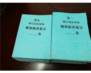 黄仁瑞与朱平、江林荣等机动车交通事故责任纠纷一审民事判决书