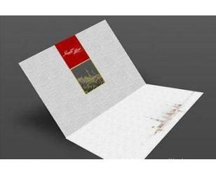 珠光印刷用纸邀请函