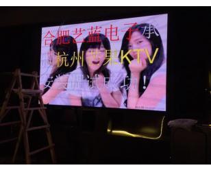 杭州芒果KTV