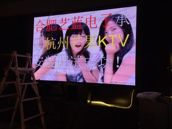杭州芒果KTV_调整大小.jpg