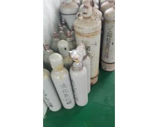 液化氧化硼