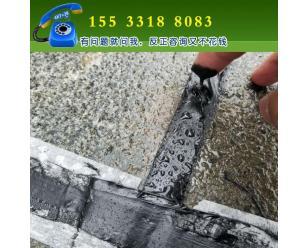 双组分聚硫密封胶 建筑桥梁嵌缝膏?#25191;?#23567;桶两种包装