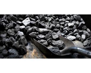 煤炭、矿业系统项目