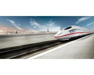 车站、铁路交通系统项目