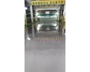南京热电有限公司