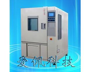 可程序恒温恒湿试验机/高低温湿热温箱