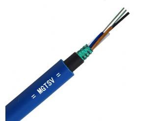 MGTSV 矿用光缆