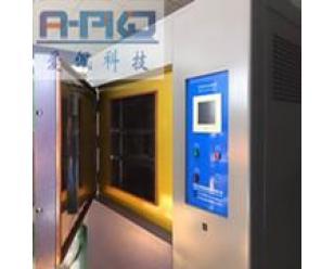 金属产品高低温冲击箱|冷热冲击试验机
