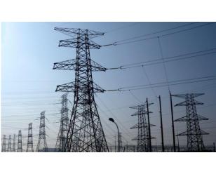 电力电缆国家电网项目