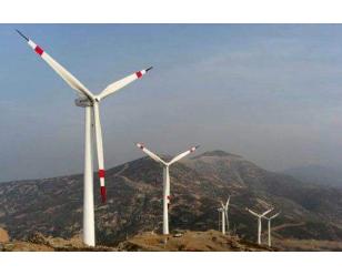 河南内黄风力发电项目