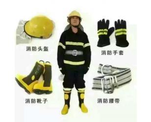 消防员服装
