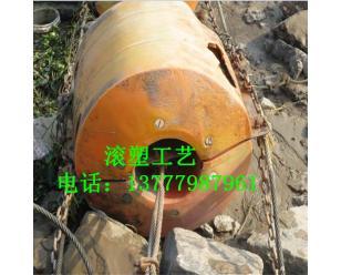 挂网穿绳拦污浮筒 网箱养殖塑料浮筒 内部有填充物浮子