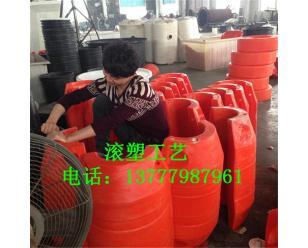 河道拦污设备 通孔浮管抽泥浮体 滚塑pe浮筒价格