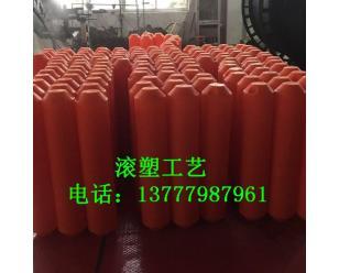 大庆深海立式警示浮柱 聚乙烯强韧性浮漂