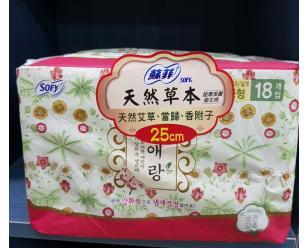 苏菲天然草本日用卫生巾