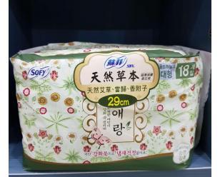 苏菲天然草本夜用卫生巾