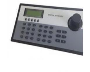 监控安防 5820B智能网络键盘