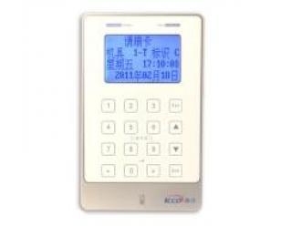 i8C(CPU)考勤机