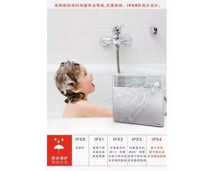 国际品牌不一样的电暖器