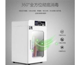 儿童玩具图书消毒柜 杭州福诺FLD-36B厂家直销价格实惠