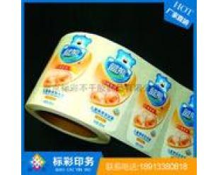 长期生产 商标 长方形 透明商标贴纸 日用品标签