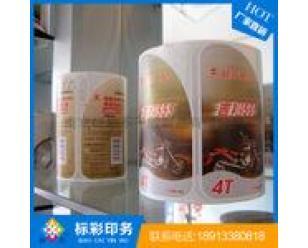 大量供应 不?#23665;?牛皮纸 化工标签 彩色化工不?#23665;?..