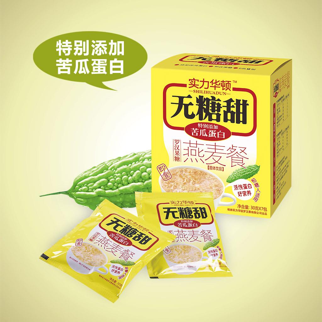 5-无糖甜苦瓜蛋白燕麦餐-主图1.jpg