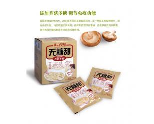 无糖甜香菇多糖燕麦餐