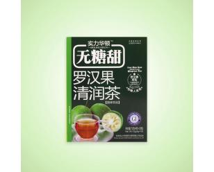 无糖甜罗汉果清润茶