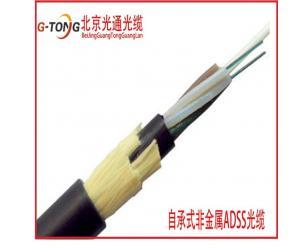 6芯ADSS光缆