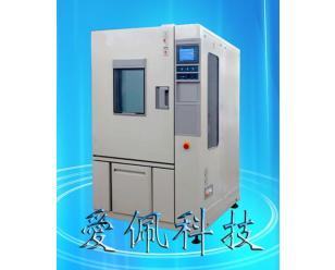 通信设备高低温环境测试箱
