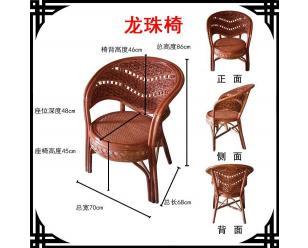 办公椅-龙珠椅