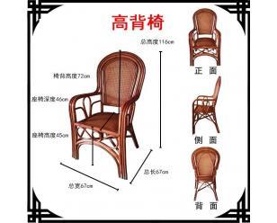 办公椅-网格椅