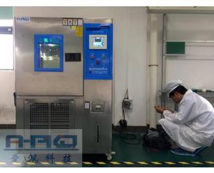 精密型高低温交变试验箱