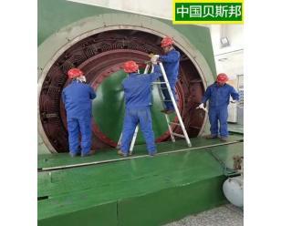 高压电机维修