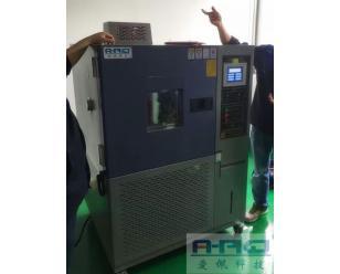 非标高低温实验箱