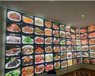 餐馆流行发光菜谱