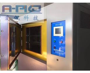 深圳光电照明产品冷热冲击箱