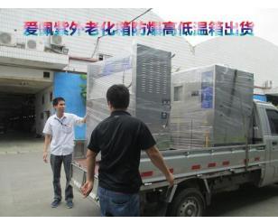 led产品专用紫外光加速老化试验箱