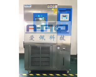 触控式恒温恒湿实验箱