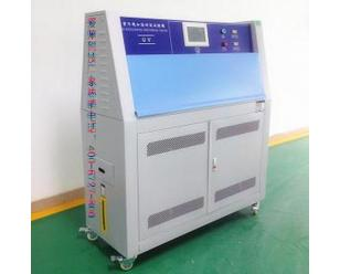 树脂使用紫外线加速老化箱