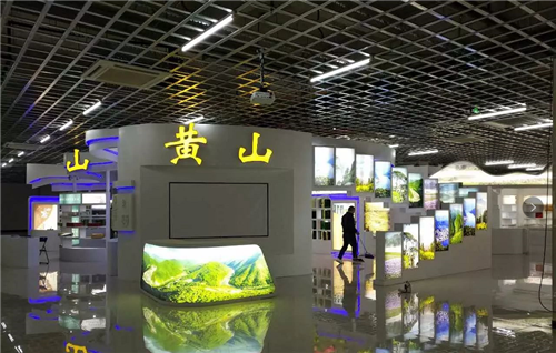 显示4黄山旅游推广会.png