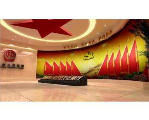 明光市人民法院文化展厅