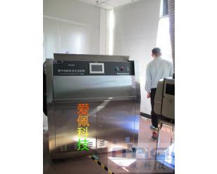 紫外线加速电镀件氧化