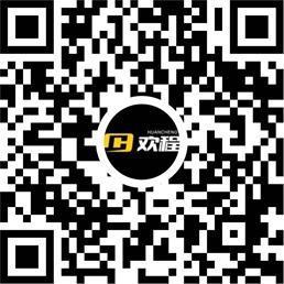 安徽欢程汽车服务有限公司