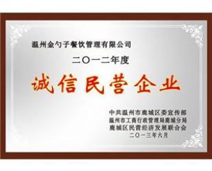 行业协会颁发的行业资格证书相关荣誉证书